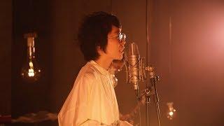 """キヲク座 """"ひらいたひらいた"""" (Official Music Video)"""