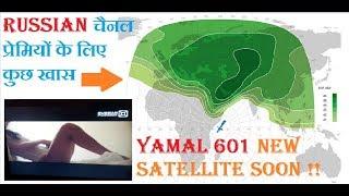 yamal 601 lyngsat - 免费在线视频最佳电影电视节目 - Viveos Net