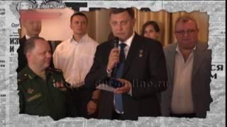 Как Захарченко назначил себя генерал-майором — Антизомби, пятница, 20:20