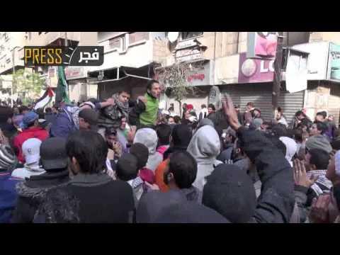 3 شهداء في مظاهرة الأكفان ( الجوع ولا الركوع ) في مخيم اليرموك فجر press 6-12-2013