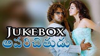 Aparichithudu Telugu Movie    Full Songs Jukebox    Vikram, Sadha
