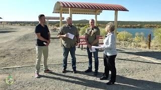 Parks, Recreation, and Cultural Affairs & The Farmington Outdoor Pledge