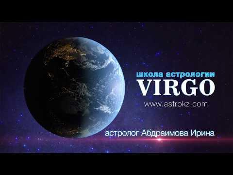 Рак - характеристика знак зодиака. Школа астрологии Virgo в Астане