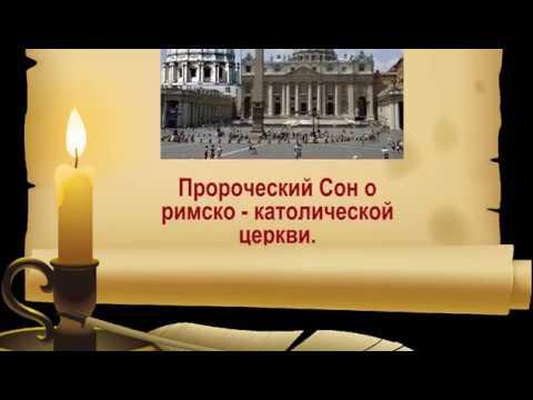 Церкви и храмы в томске и области