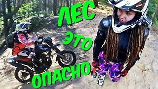 Сдавило голову до хруста. Мотоциклисты в лесу штурмуют горочки - мотвлог №26