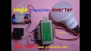 Download Video single transister inverter detail with practical MP3 3GP MP4