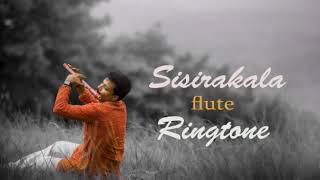 Shishirakala meagha midhuna/flute rington by dileep babu