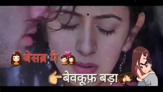 Dard E Dil  Ki Sifarish    WhatsApp status   Hindi Lyrics   Baarish