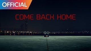 BTS (방탄소년단) - Come Back Home MV