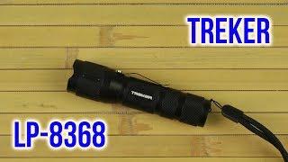 TREKER LP-8368 - відео 1