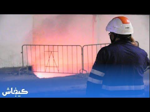 العرب اليوم - شاهد: اندلاع النيران من تحت الأرض