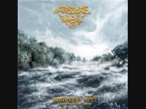 Arcane Grail - Arcane Grail online metal music video by ARCANE GRAIL