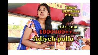 Adiyeh Pulleh - Havoc Brothers   Cover song   Coimbatore HINDUSTHAN College