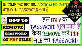 Itr V Acknowledgement 2014-15 Pdf