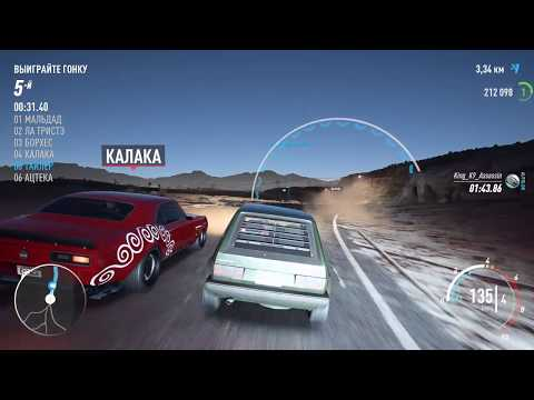 Видео Need for Speed: Payback [PC Gameplay]