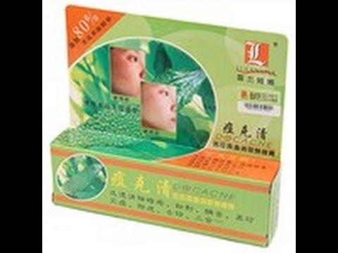 Lakshma maxxi отбеливающий крем для лица купить