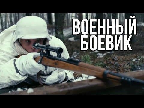 В 1942 году крупное подразделение советских войск попадает в немецкий «котел» - с тылами армию соединяет...