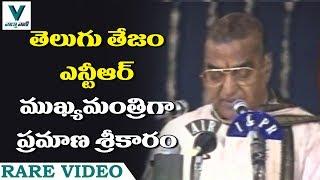 Rare Video: Sr NTR's Swearing-in Ceremony - Vaartha Vaani