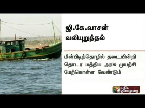 TMC-leader-G-K-Vasan-has-urged-the-release-of-9-Tamil-fishermen
