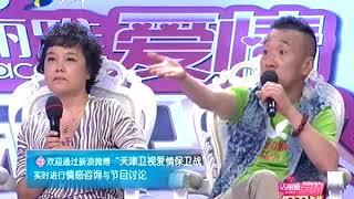 【FULL】穷小子遭富家女家看不起 赵川却斥责男方做的不对 20120922【爱情保卫战官方超清】涂磊