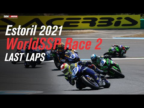 スーパーバイク 2021 第2戦ポルトガル(エストリル) 決勝のレース2ハイライト動画