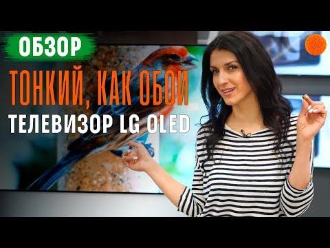 Фото - Телевизор LG OLED65W7V