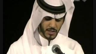 Muhammed Taha Al-junaid - Surat 'Ali `Imran ~