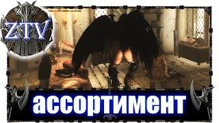 Скайрим Моды на Русском: Максимальный Ассортимент (Мод на Крылья) \\ ZTV