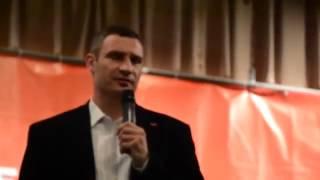 Виталий Кличко читает РЭП