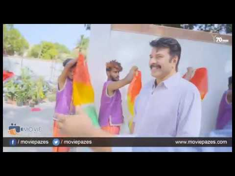 welcoming-video-of-mammootty-for-the-yatra-shoot-location