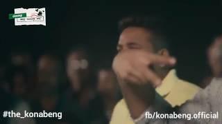 BhaloBashi | Tahsan | Tomar Pichu Pichu | CloseUp Kache Asar Golpo | 2k17