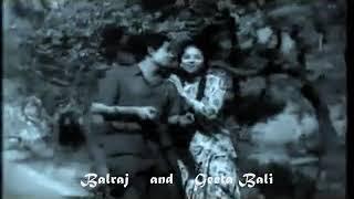 Jab liya haath mein haath Vachan1955 - Asha - Rafi -Prem