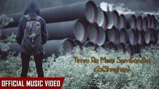 Timro Ra Mero Sambandha - s2s(Shreshan) (Official Music Video)