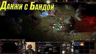 """Wycc и Банда в """"Warcraft 3: Gaias Retaliation ORPG""""●(Подземелья)#2"""