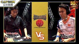 NEMO VS. TOKIDO 決勝/ストリートファイターV 昇龍拳トーナメント