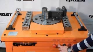 Станок для гибки арматуры GROST RB40SA