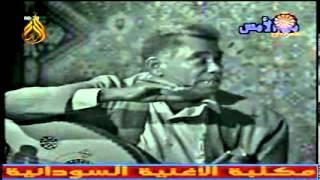 الموسيقار اسماعيل عبد المعين - مُبدع و زمن - الجزء الأول تحميل MP3