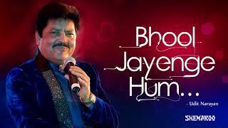 Bhool Jayenge Hum Saari Duniya Ke Gham (HD) - Kuchh Meetha Ho Jaaye - Udit Narayan - Shreya Ghoshal