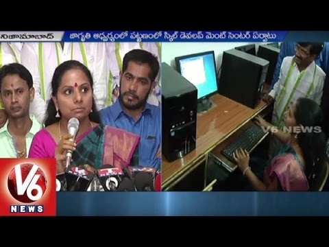 MP Kavitha Inaugurates Skill Development Centre In Nizamabad