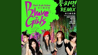Brave Girls - Easily (Remix) (Inst.)