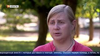 Казахстанка не может забрать новорождённую дочь из Турции из-за долгов