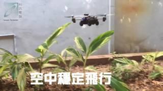 JJRC H40WH WIFI FPV With 720P HD Camera Altitude Air Land Mode RC Quadcopter Car UAV