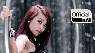 [MV] SISTAR(씨스타) _ Give It To Me(기브 잇 투 미)