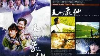 Tian Wai Fei Xian OST Track 1