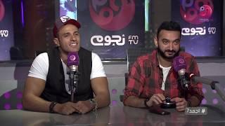 #أجمد7   فرقة واما تحكي كواليس أغنية