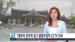 2016년 06월 06일 방송 전체 영상