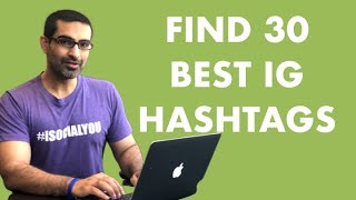 Instagram Hashtag Research Tool Free [Best Instagram Hashtags For Followers And Likes: MetaHashtags]