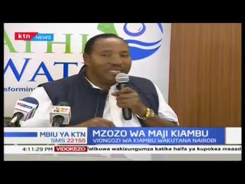 Mzozo wa maji Kiambu: Viongozi wakutana kujadili swala Nairobi