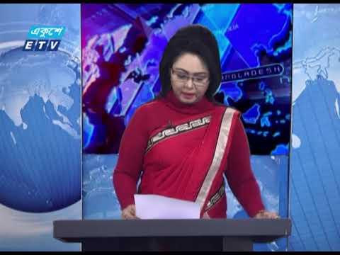 11 PM News 2021 || রাত ১১টার সংবাদ || 25 January 2021 || ETV News
