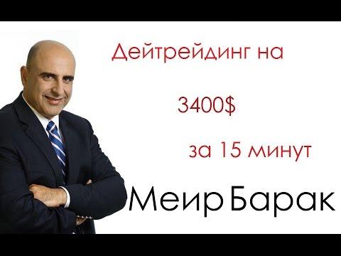 Что означает слова волатильность рубля